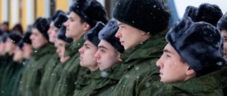 Солдаты зимой